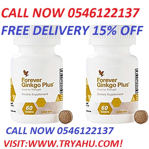 top-11-effects-of-using-forever-ginkgo-plus