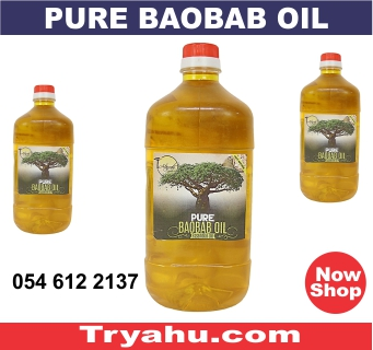 8 Powerful Benefits Why You Must Try Baobab Oil Today