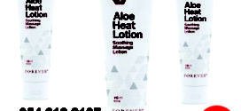 9 Key Uses Of Aloe Heat Lotion