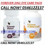 forever-2-in-1-eye-care-pack