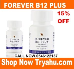 top-10-reasons-and-benefits-why-women-love-forever-b12!
