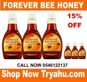 12-nutritional-benefits-of-using-forever-bee-honey