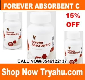 15-best-health-benefits-of-taking-forever-living-absorbent-c-daily!