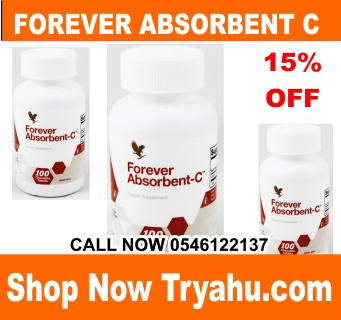 15 Best Health Benefits Of Taking Forever Living Absorbent C Daily!