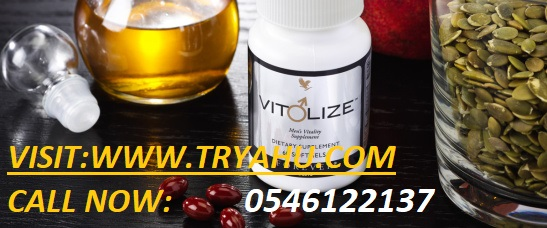 Top 15 Effects Of Using Forever Vitolize Men!